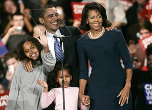 Obamaiowawin_5